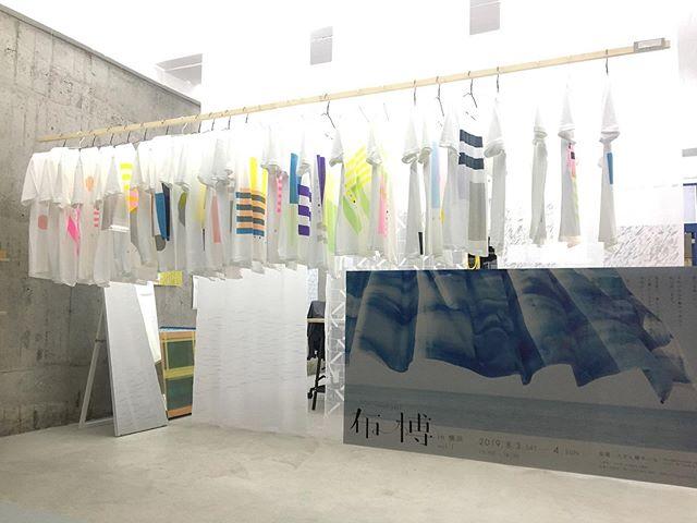 8月3.4日に開催される布博横浜にpole-poleも参加します。かっちょいい感じになってきましたので皆様どうぞよろしくお願いします。その前にLABでは、マクモさん( @makumo.textile )の展示もあるのでそちらもどうぞよろしくお願いします。(K)..テキスタイルデザインmakumo〜これまでの柄をドドーン!と〜2019/07/26(fri)-28(sun).布博 in 横浜2019/08/03(sat)04(sun).pole-pole LAB 調布市西つつじヶ丘4-23 神代団地35号棟 106号室13:00~18:00(基本、金土日オープン)pole-pole LABは手紙舎さんのつつじヶ丘本店、katakataさんのある神代団地商店街の並びにあります。.#poletopole #poletopolelab #textile #textiledesign #テキスタイル #テキスタイルデザイン #シルクスクリーン #シルクスクリーンプリント #スクリーンプリント #ワークショップ #silkscreen #silkscreenprint #screenprinting #workshop #nunohaku #布博 #布博横浜 #ポールの夏 始めました。